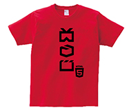 HTML5Tシャツ(TECHNOLOGY CLASSES)