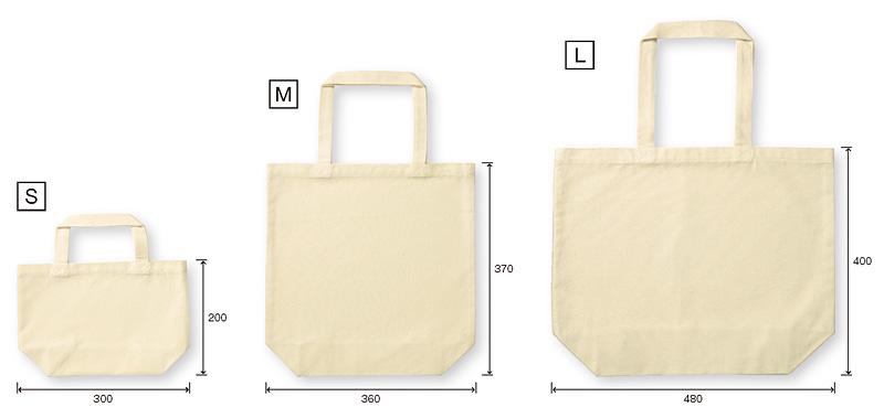 オリジナルの定番キャンバストートバッグを作ろう
