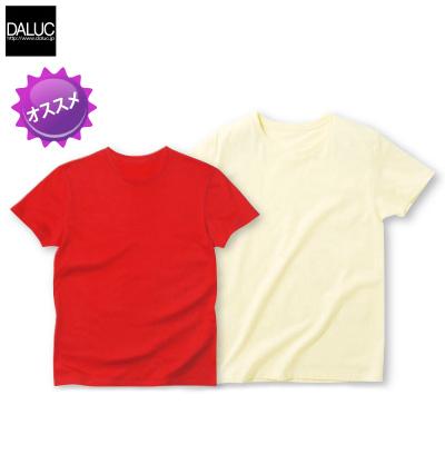 スタイリッシュTシャツ